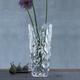 NACHTMANN SCULPTURE Vase (33 cm / 13 in) im Einsatz